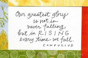 Confucius blog size